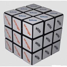 Rubik 3x3 szövegkocka színes és fekete